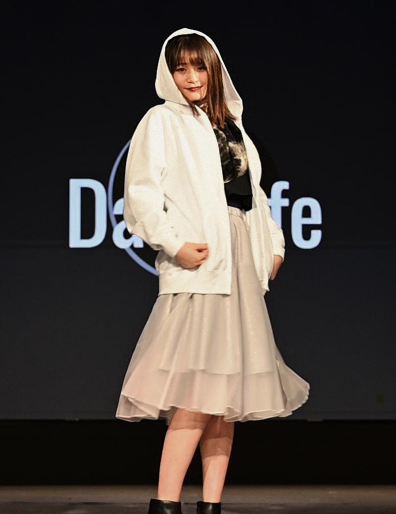 Rina Shimada