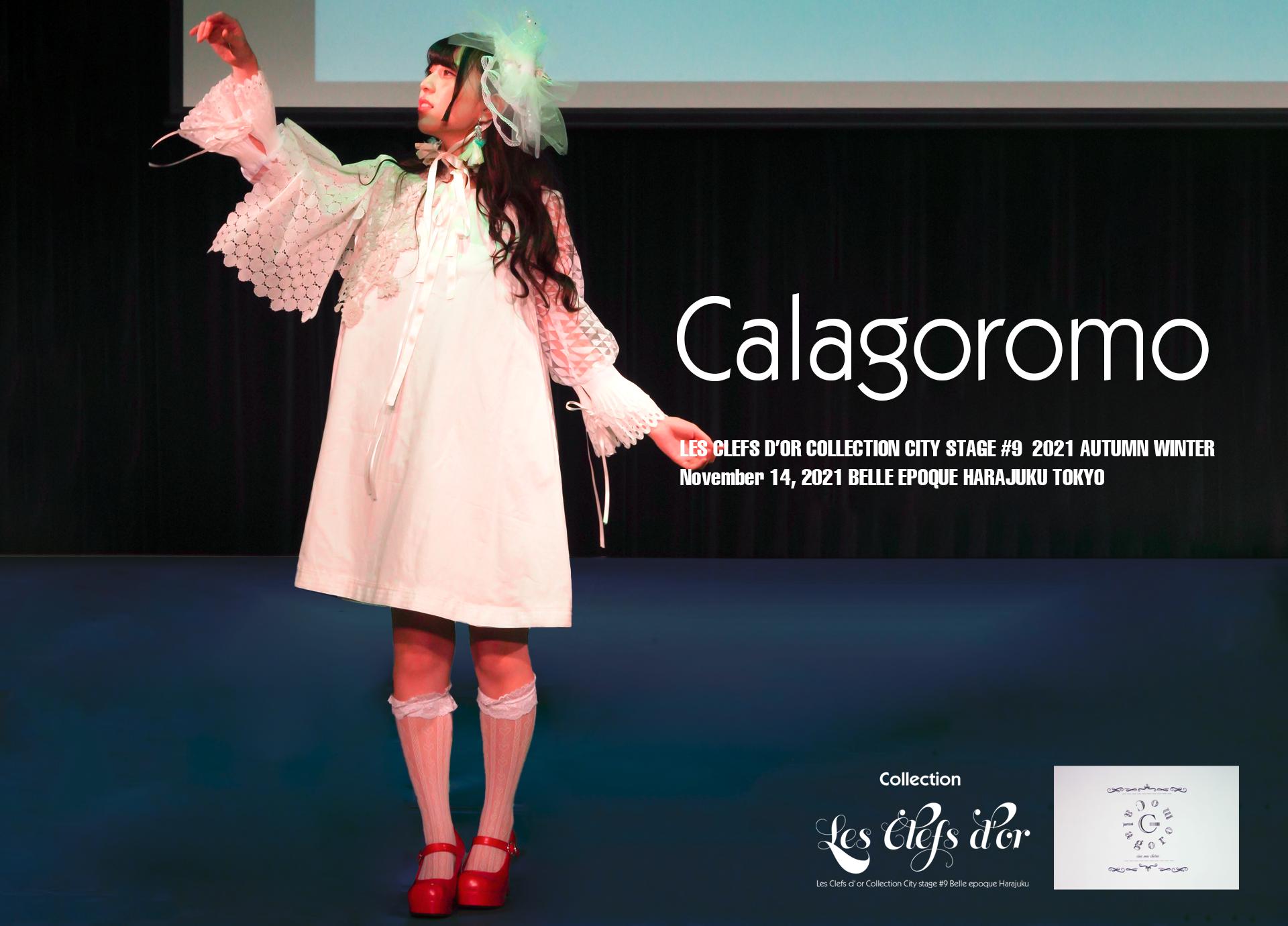 Calagoromo